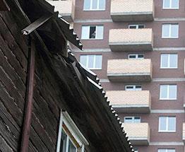 Усовершенствованные правила расселения жителей ветхого и аварийного жилья